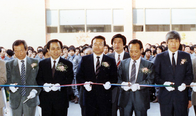 Building completion ceremony of the ILJIN Electric factory and Communications factor in the Hwaseong Industrial complex