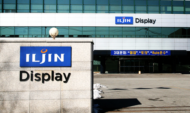 Completion of ILJIN Display's Pyongtaek factory