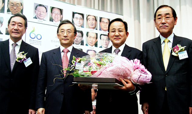 Chairman Huh, Chin Kyu selected as one of the '60 Engineers that Raised Korea'