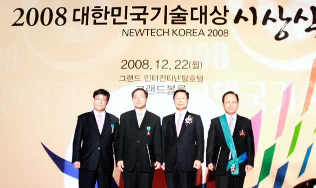 Chairman Huh, Chin Kyu awarded 'Gold tower order of industrial service merit' Republic of Korea technology award